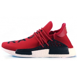 Zapatillas AD NMD Pharrell Williams Human Race Rojo