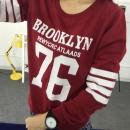 Sudadera Brooklyn Rojo