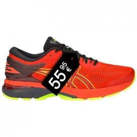 """Zapatillas ASC Gel Kayano 25 """"Cherry Tomato / Safety Yellow"""""""