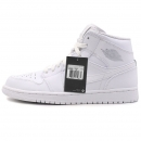 Zapatillas NK Air Jordan 1 Mid Blancas