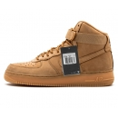 Zapatillas NK Air Force 1 Ocre (Altas)