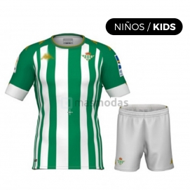 AD Real Betis 1ª Equipación Niños 2020-2021
