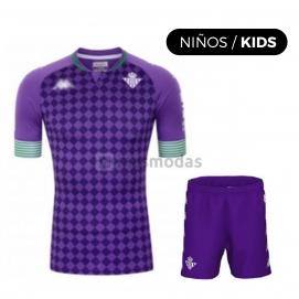 AD Real Betis 2ª Equipación Niños 2020-2021