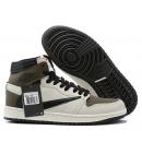 Zapatillas NK Air Jordan 1 Marrones