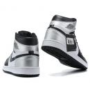 Zapatillas NK Air Jordan 1 Plateadas