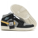Zapatillas NK Air Jordan 1 Gris & Amarillo