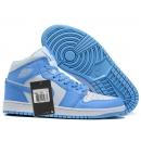 Zapatillas NK Air Jordan 1 Celeste & Blancas