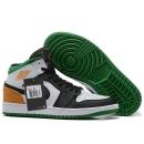 Zapatillas NK Air Jordan 1 Verdes & Amarillas