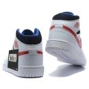 Zapatillas NK Air Jordan 1 Blancas & Rojas