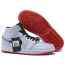 Zapatillas NK Air Jordan 1 Blancas Estampadas