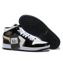 Zapatillas NK Air Jordan 1 Negras & Blancas Brillantes