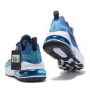 Zapatillas NK Air max 270 React Azules