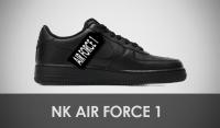 NK Air Force 1