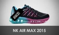 NK Air max 2015