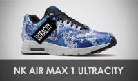 NK Air max 1 UltraCity
