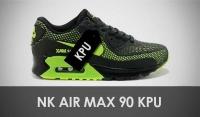 NK Air max 90 KPU