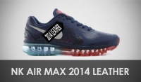 NK Air max 2014 Leather