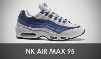 NK Air max 95
