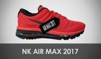 NK Air max 2017