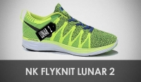 NK Flyknit Lunar