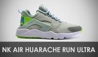 NK Air Huarache Run Ultra