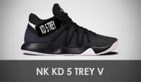 NK KD 5 Trey V