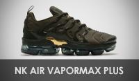 NK Air Vapormax Plus