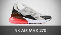 NK Air max 270