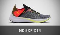 NK Exp X14